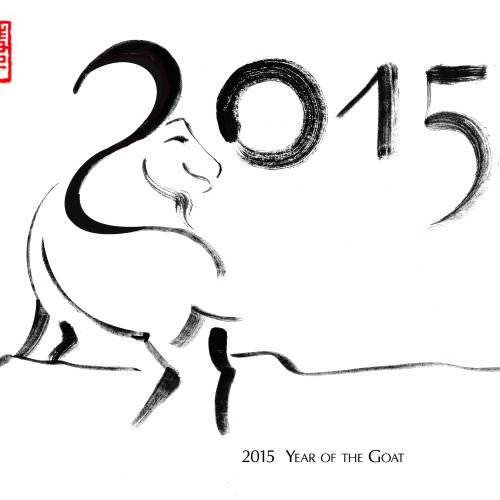 2015. Year of The Goat