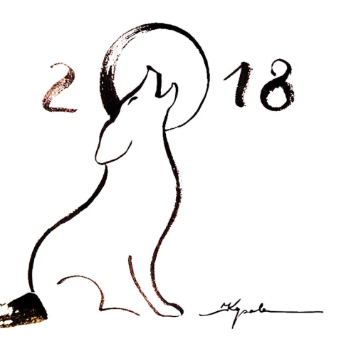 2018. Year of The Dog